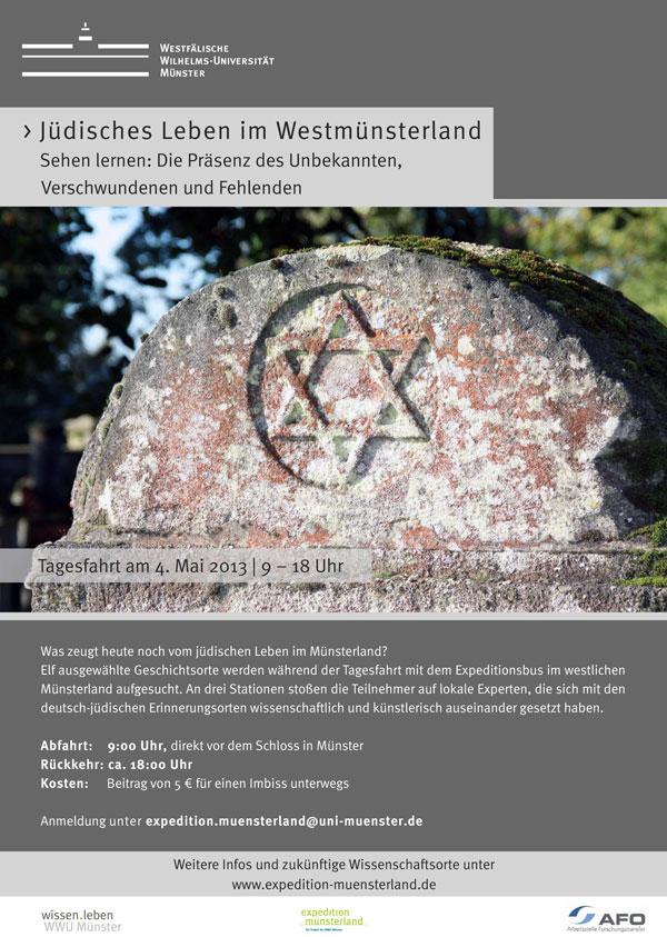 Veranstaltungsankündigungen auf Plakaten mit jeweils einem Ausschnitt von einem jüdischen Grabstein als Gestaltungselement.
