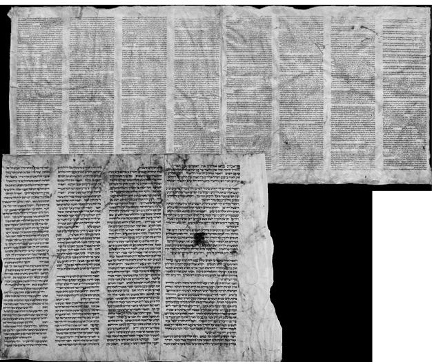 Fragmente großer Papierblätter.